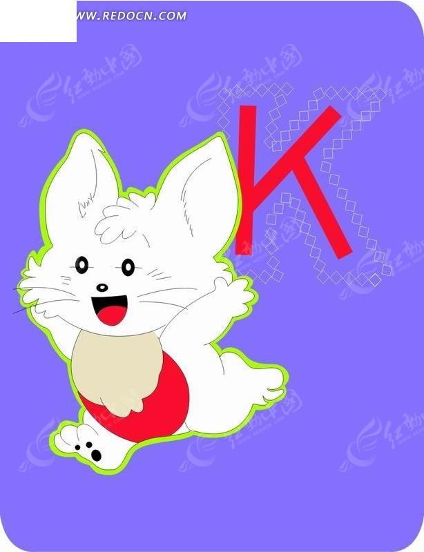 可爱的小狐狸卡通画cdr免费下载_卡通形象素材_编号