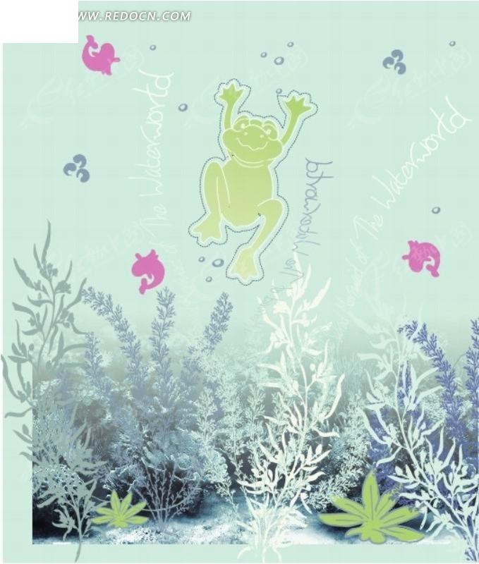 矢量印花图案-海底跳跃的青蛙和鱼矢量图