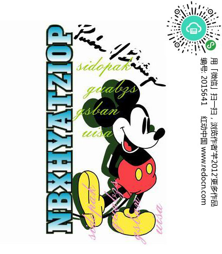跳舞 米老鼠 英文字母 图形标识 手绘 插画 卡通 漫画 印花图案 卡通