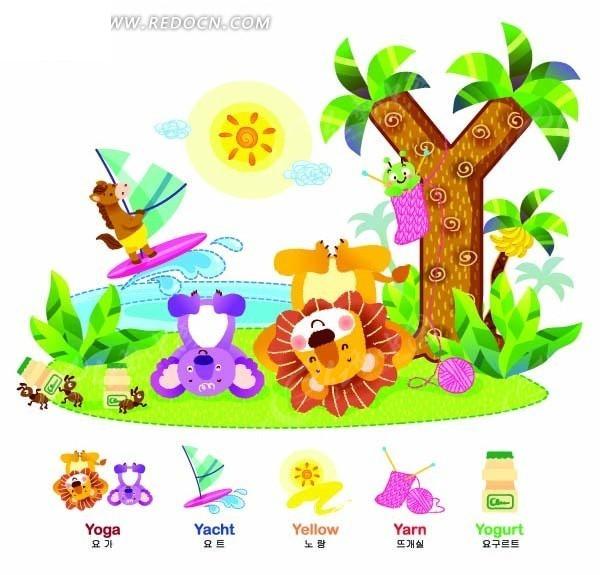 草地上泳池边的动物和树木卡通画