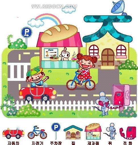 马路上骑自行车的女孩和开汽车的男孩卡通画矢量图