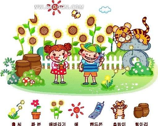 草地上的男孩女孩和韩文字母上的老虎卡通画