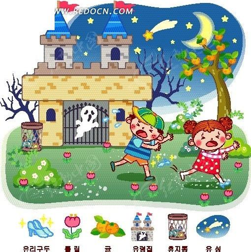颜色外草地上的女孩城堡卡通画程雨柔头发男孩图片