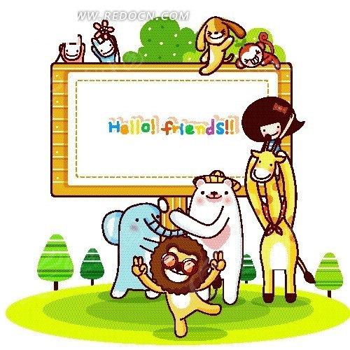 白板前的动物和女孩卡通画