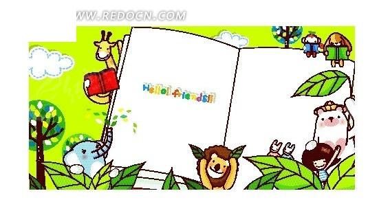 开的书本卡通画