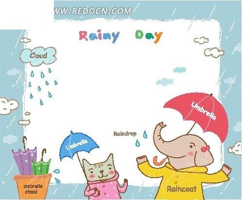 蓝天下撑伞的动物卡通画; 矢量卡通设计; 下雨天动态桌面 下雨天桌面