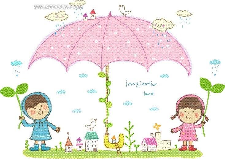 粉色伞下的草地建筑和男孩女孩卡通画