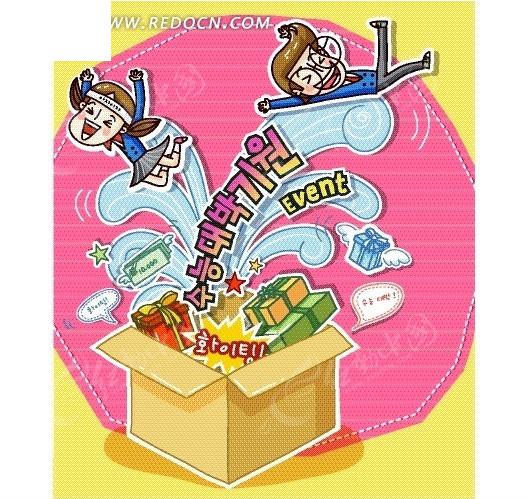 盒子里飞出的礼物盒和男孩女孩卡通画矢量图 卡通形象