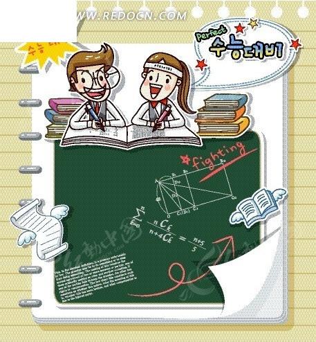 黑板上的书本和看书的男孩女孩卡通画矢量图EPS免费下载 卡通形象