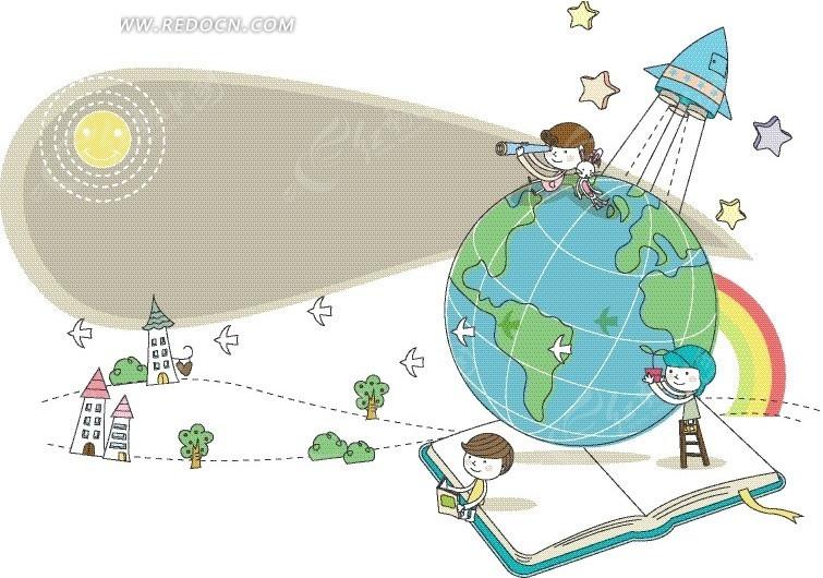 书本上的地球和男孩女孩卡通画 卡通人物矢量图下载 2018471