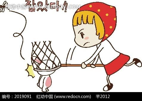 矢量卡通插画-捉蜻蜓捕到小白兔的小女孩