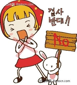 矢量卡通插画-说不的小女孩和小白兔