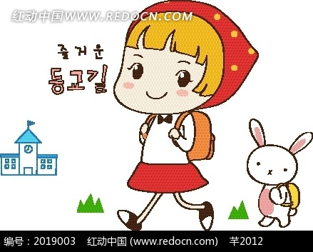 矢量卡通插画-背书包上学的小女孩和小白兔