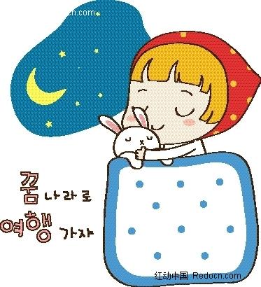 矢量卡通插画-一起睡觉的小女孩和小白兔矢量图