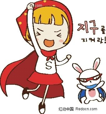 通插画 披风衣的小女孩和戴眼镜的小白兔EPS素材免费下载 编号