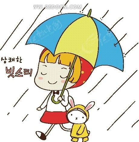 矢量卡通插画-打伞的小女孩和小白兔