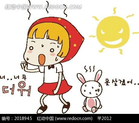 矢量卡通插画-被太阳热晕的小女孩和小白兔