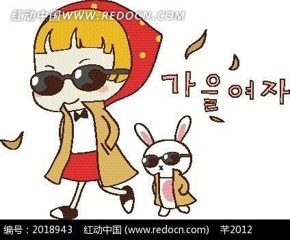 画 戴墨镜拉风的小女孩和小白兔EPS素材免费下载 红动网