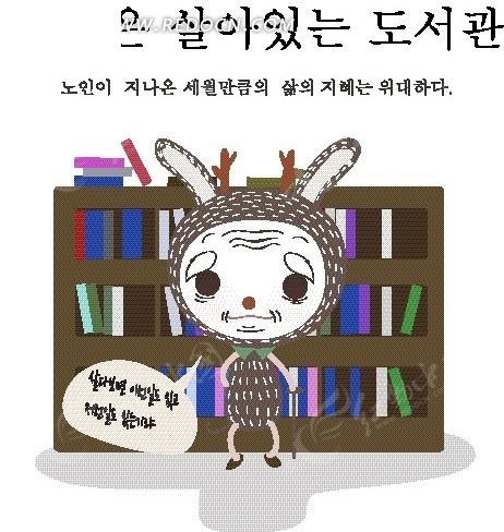 免费素材 矢量素材 矢量人物 卡通形象 手绘书架前的老年鹿