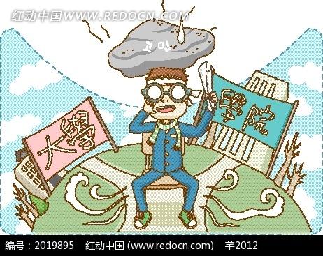 免费素材 矢量素材 矢量人物 卡通形象 卡通画—顶着石头的男孩