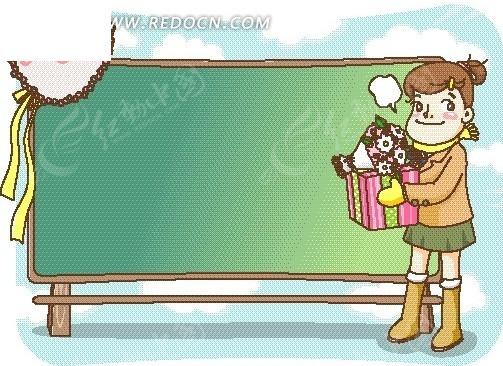 卡通人物插画-黑板前抱着礼物鲜