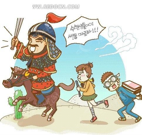 卡通画—奔跑的男女和骑马的将军