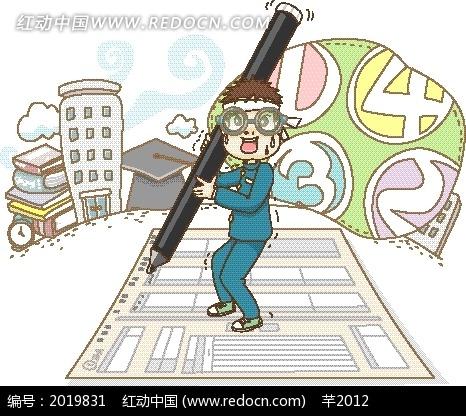 卡通人物插画 拿着大铅笔的男孩