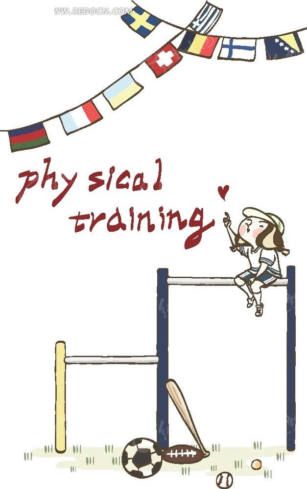 卡通画 各国国旗和坐在单杠上的女孩