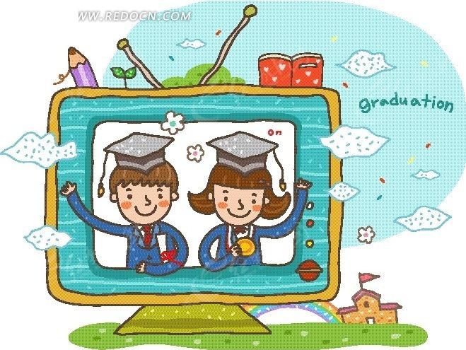 卡通画—电视机里的男女毕业生