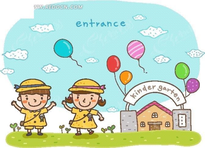 卡通画—幼儿园前的男女学生