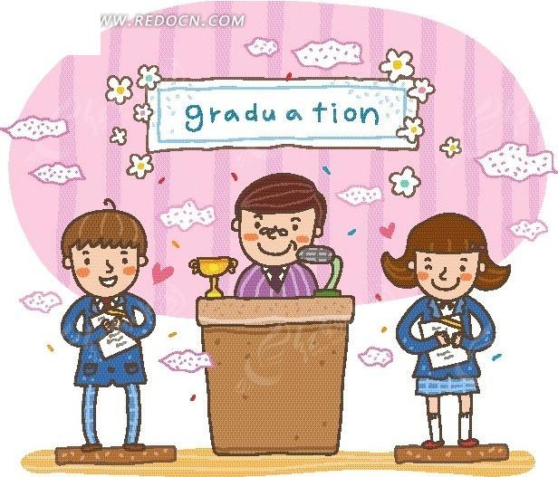 矢量卡通插画-作报告的老师和学生