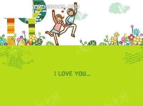 卡通人物插画——草原上手牵手奔跑的情侣矢量图