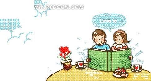 卡通人物插画——一起看书的可爱情侣