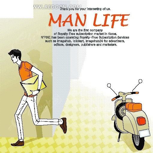 奔跑 男人  卡通人物 卡通人物图片 漫画人物 人物素材 人物图片 矢量