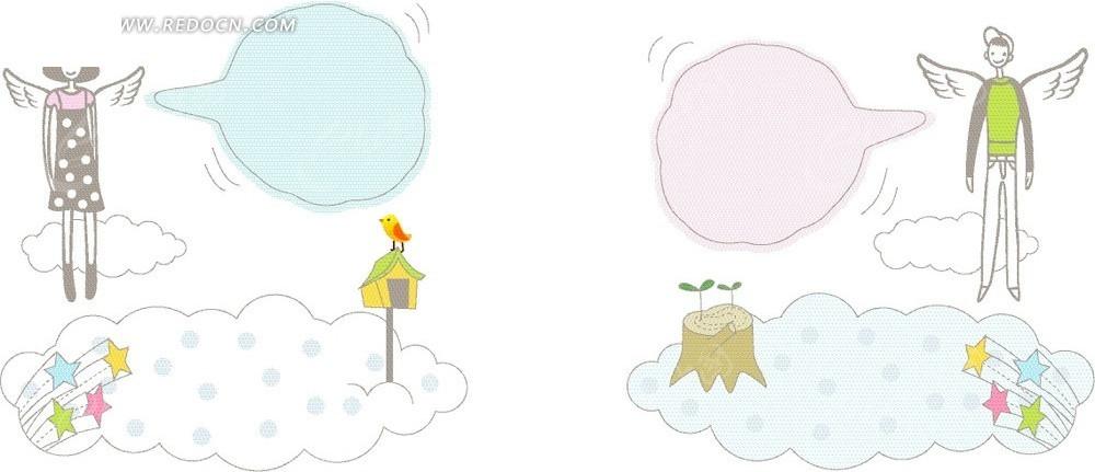 卡通人物云朵对话框