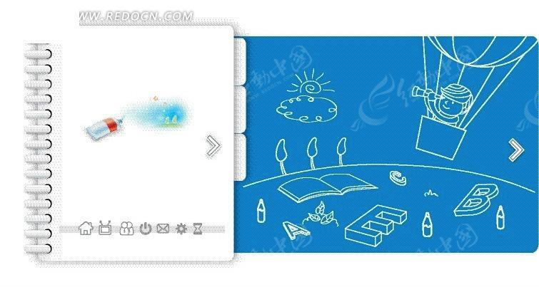 白色文件夹边的手绘太阳云朵书本和热气球上的男孩