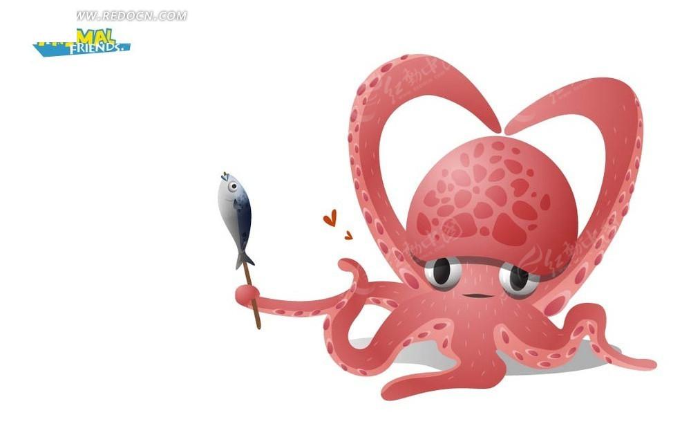 矢量素材 矢量人物 卡通形象 卡通动物插画——拿着鱼的粉色八爪鱼