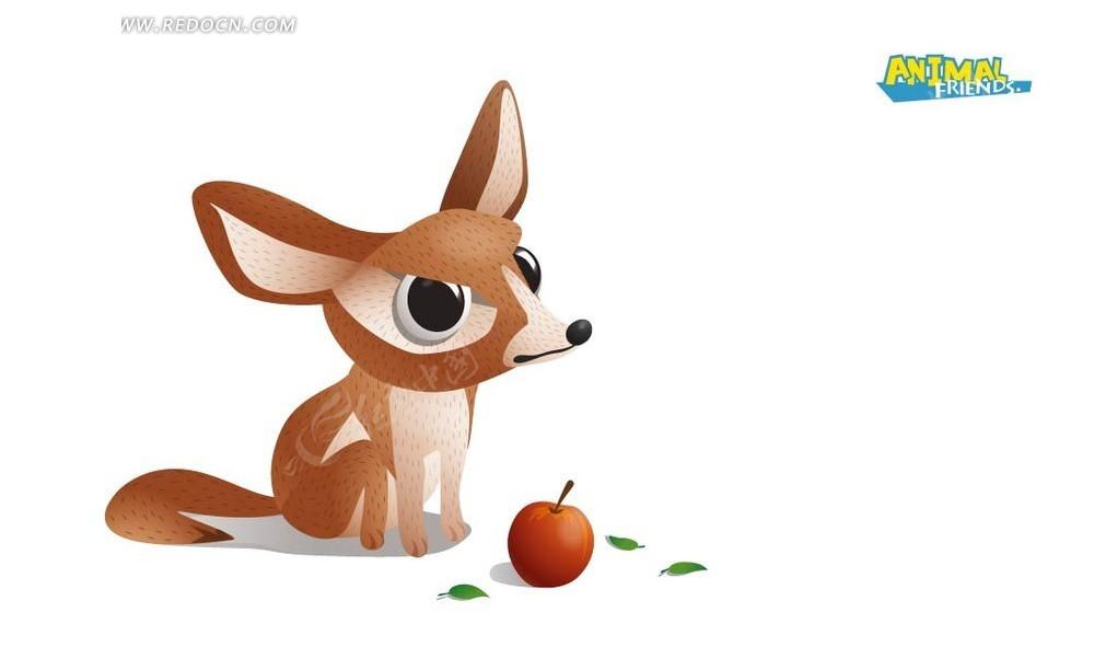 卡通动物插画——可爱小狐狸和红苹果