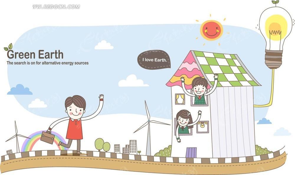 卡通人物插画-房屋的小孩和提包的小男孩招手