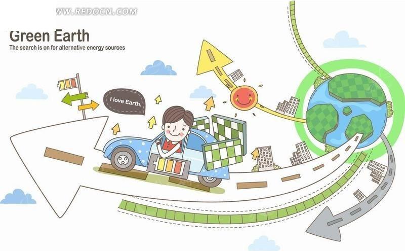 卡通人物插画-沿着箭头开车的小男孩