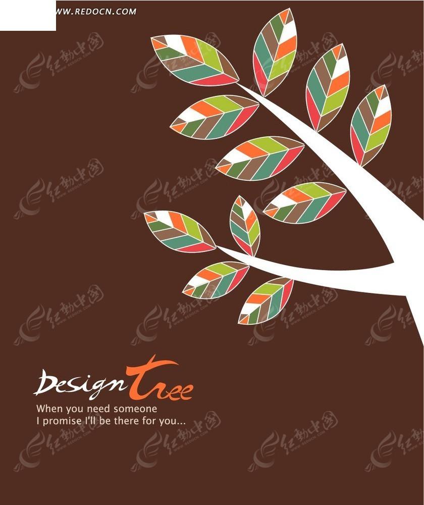 �情图片_插画—咖啡色背景和树枝上的彩色叶子