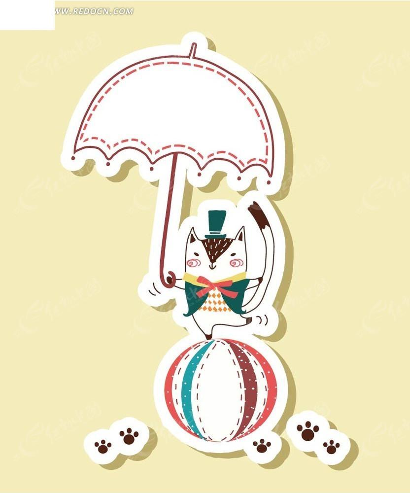 雨伞 脚印 狐狸 虚线