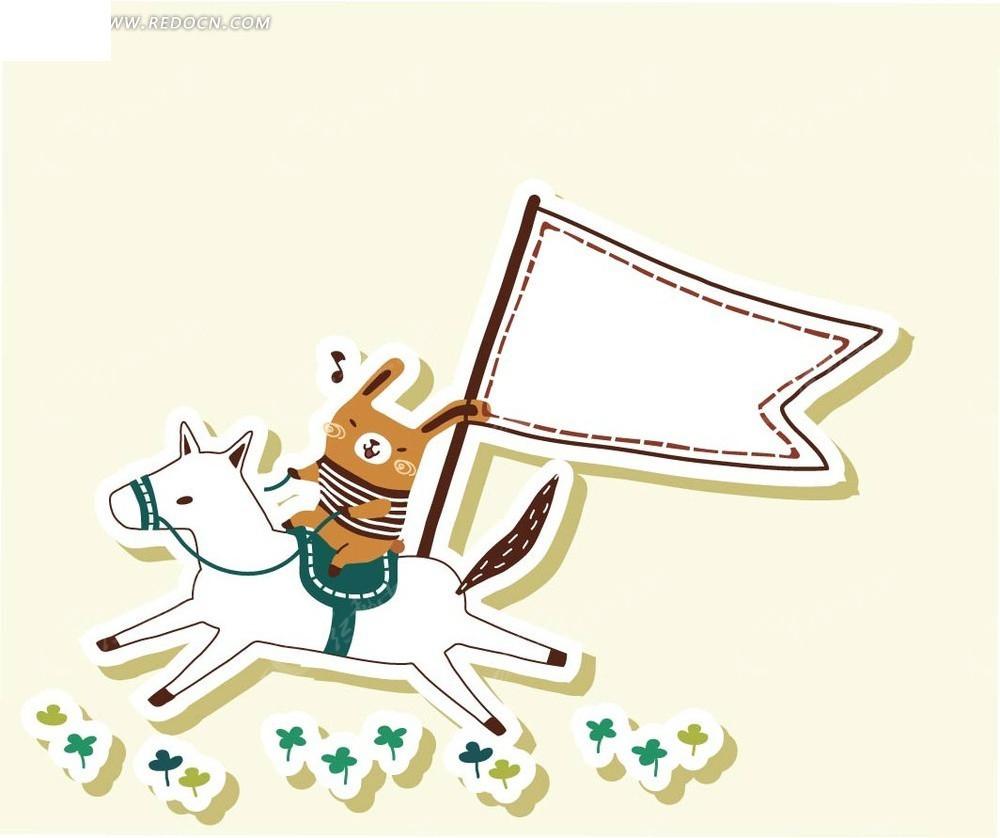 骑马的小兔子-矢量边框|相框矢; 卡通动物插画-拿旗子骑马的小兔子
