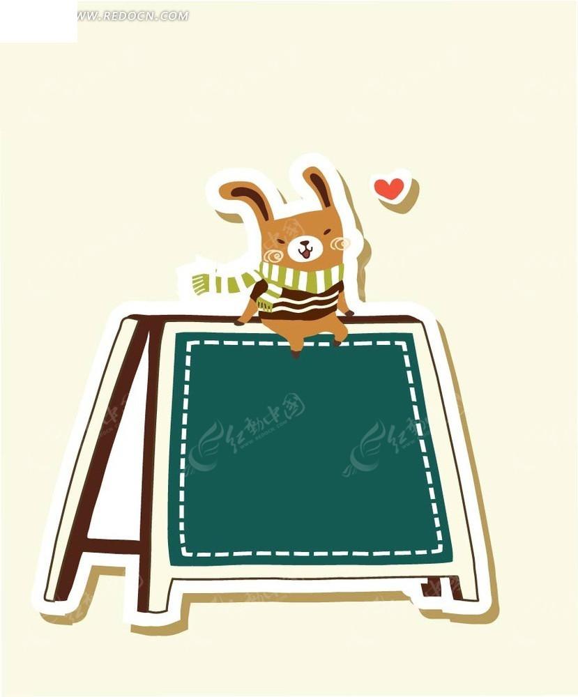 卡通动物插画 做在黑板上的小熊和黑板对话框