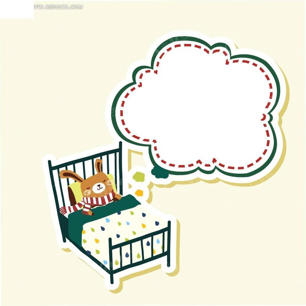卡通动物插画 睡梦中的小熊和梦境对话框图片