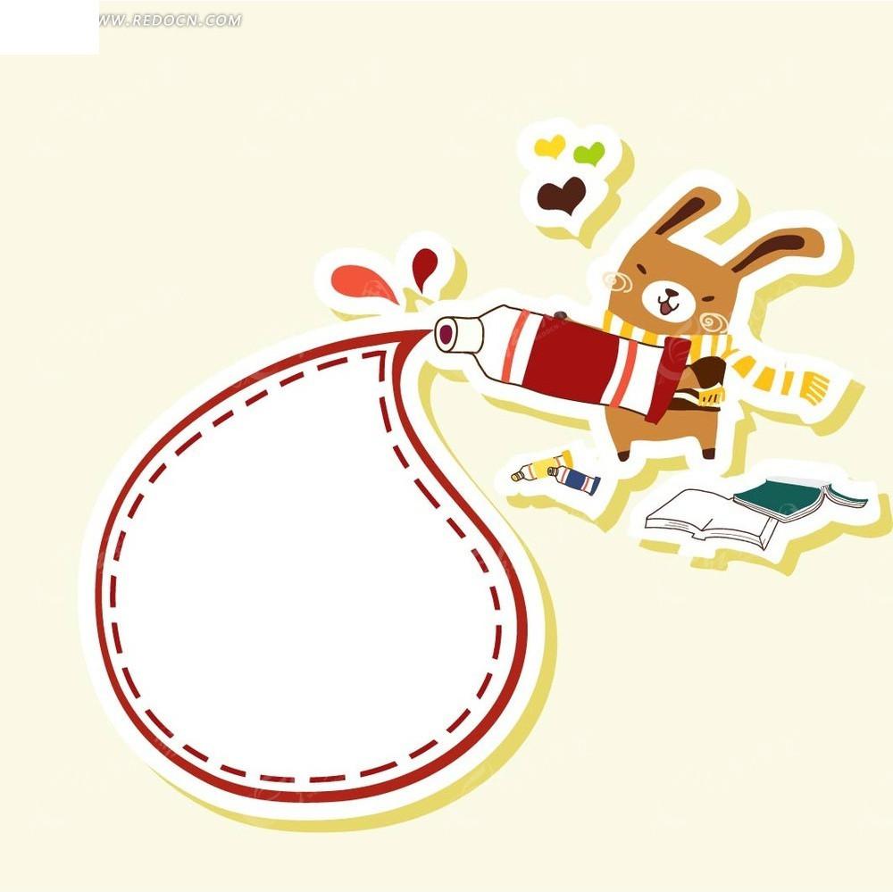 卡通动物插画 小熊拿着牙膏挤出对话框