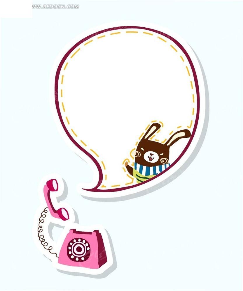 矢量卡通插画-对话框电话