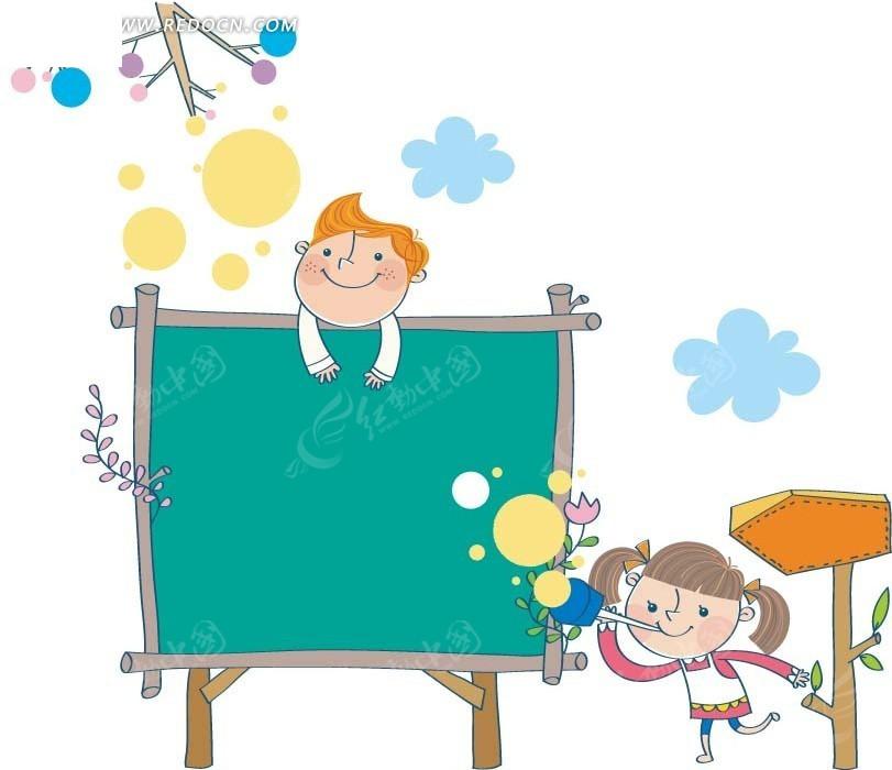 矢量卡通设计; 下黑板边的男孩女孩-卡通人物; 吹泡泡的小孩