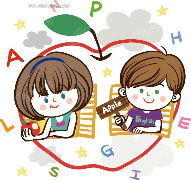 卡通画—苹果前的男孩女孩