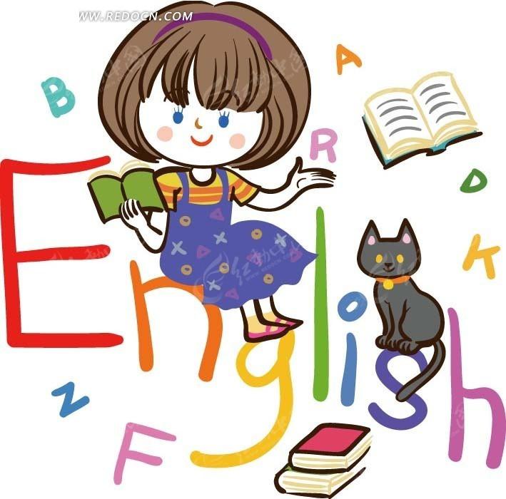卡通画—书本和坐在英文单词上的女孩和猫矢量图